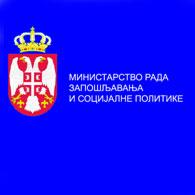 Ministarstvo rada