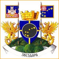 Opština Zvezdara